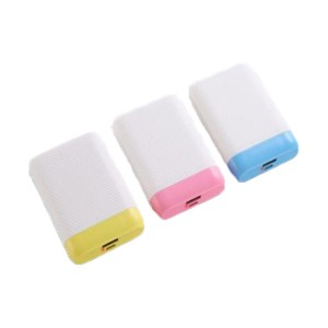 Power bank-LE X3